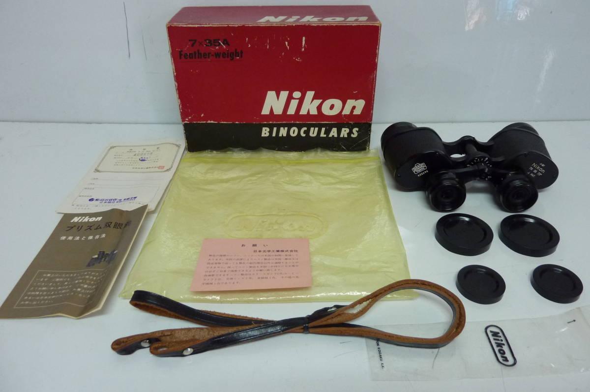 ★ Nikon 双眼鏡 7× 35A 7.3° J-B7 Feather-Weight BINOCULARS 美品 ★