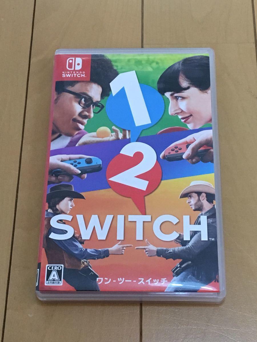 中古♪ワンツースイッチ♪1-2-switch♪ニンテンドースイッチ用