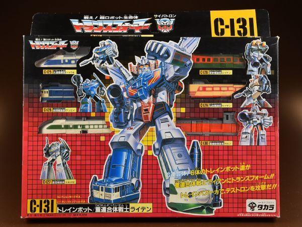 ◆ レア 超美品 ◆ トランスフォーマー サイバトロン ◆ C-131 ◆ トレインボット 重連合体戦士 ライデン タカラ シール未使用