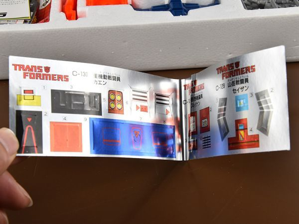 ◆ レア 超美品 ◆ トランスフォーマー サイバトロン ◆ C-131 ◆ トレインボット 重連合体戦士 ライデン タカラ シール未使用_画像8