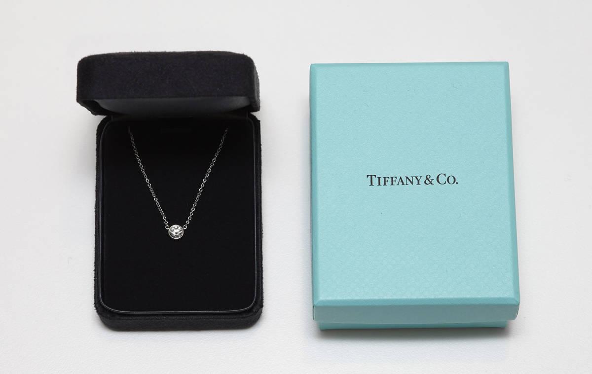 ティファニー Tiffany バイザヤード ネックレス ダイヤモンド 0.30ct プラチナ950 鑑定書付 新品未使用_画像1