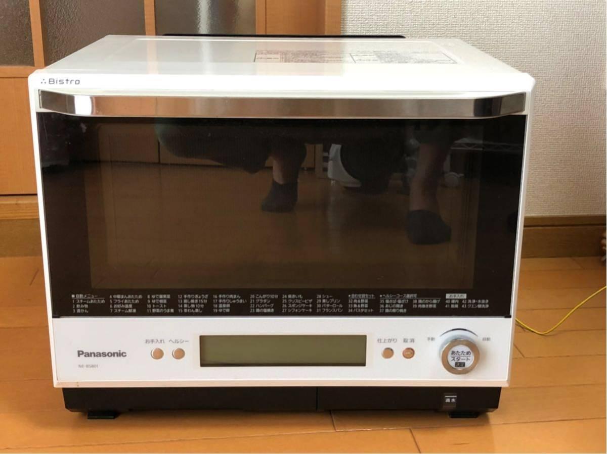 電子レンジ スチームオーブンレンジ★Panasonic NE-BS801 白★状態良好 正常動作品_画像1