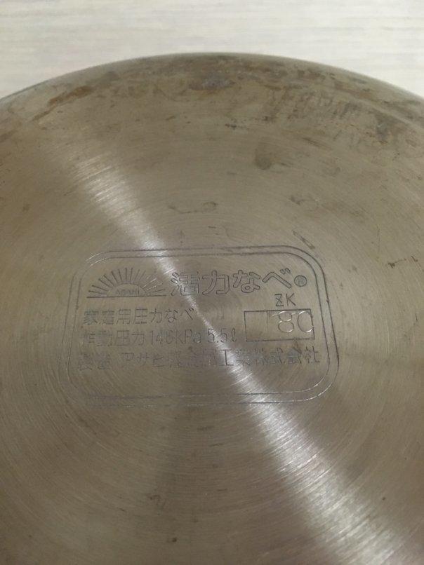 【中古】アサヒ軽金属工業/ゼロ活力なべZK型(Lサイズ)5.5L _画像3