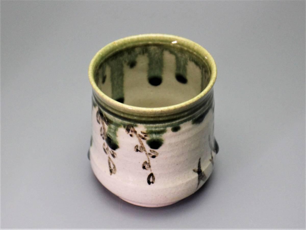 (好日)うぶだし 美濃焼名工 加藤弥右衛門 織部火入 茶道具 保証品_画像2
