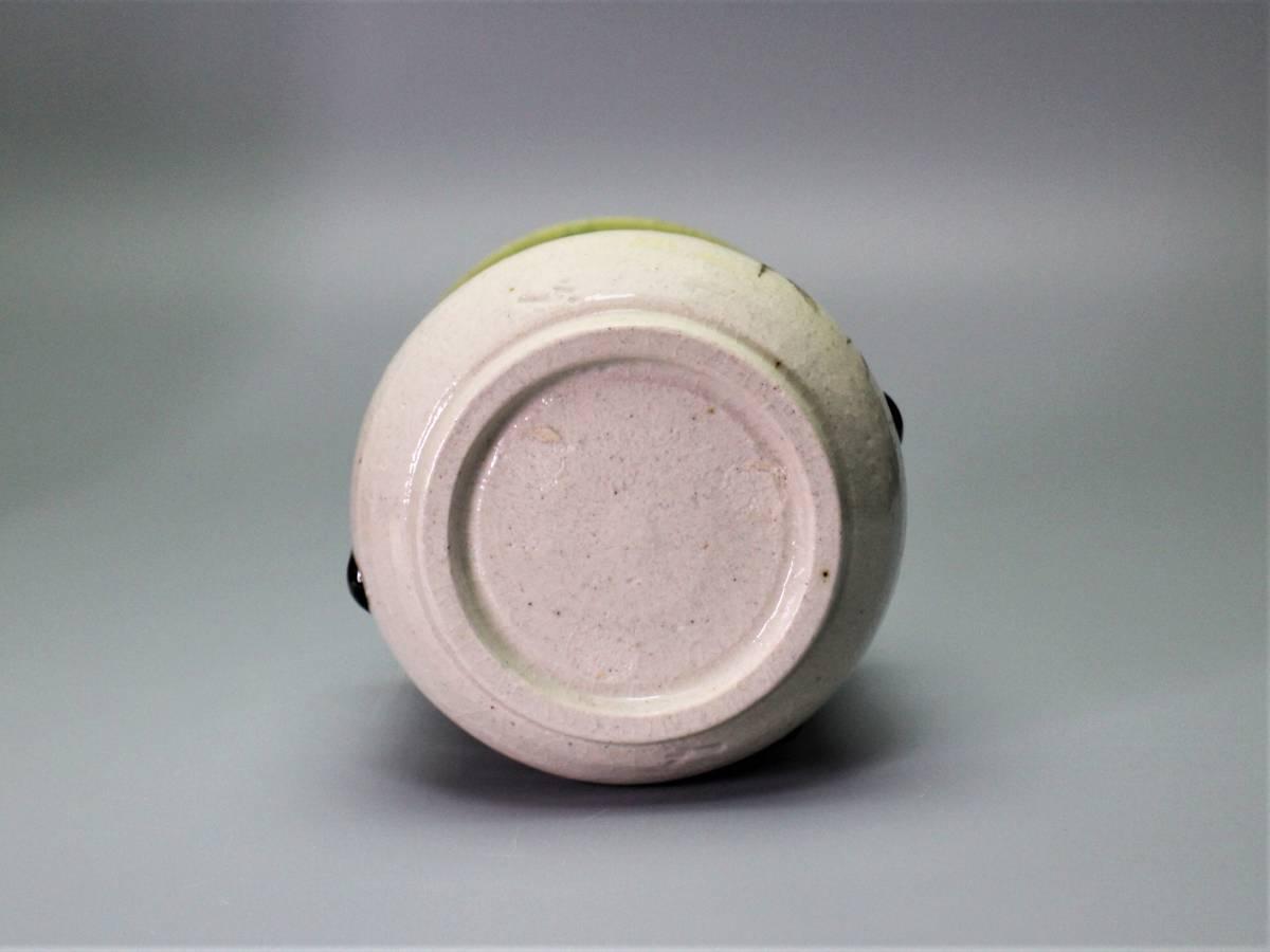 (好日)うぶだし 美濃焼名工 加藤弥右衛門 織部火入 茶道具 保証品_画像6
