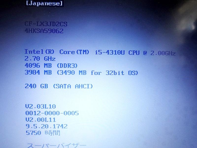 Panasonic Let's note CF-LX3JD2CS 【i5-4310U 4G 新品SSD 240B Windows10Pro office2016 】[553]_画像5