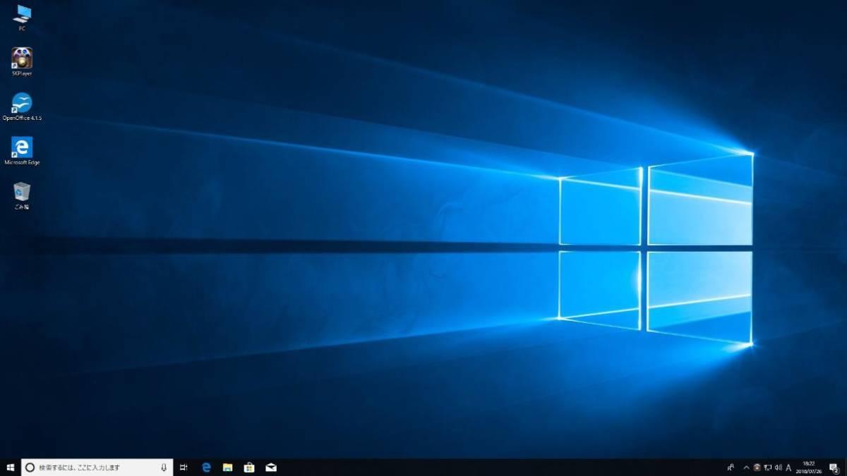 爆速 HP EliteDesk 800 G1 / Core i7 4790 4.0GHz x8 / メモリ 8GB + SSD128GB + HDD1TB / USB3.0 x4 / 3画面 / Win10 Pro / リカバリ付属_画像5