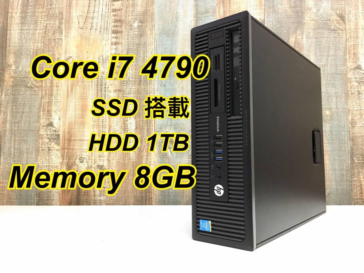 爆速 HP EliteDesk 800 G1 / Core i7 4790 4.0GHz x8 / メモリ 8GB + SSD128GB + HDD1TB / USB3.0 x4 / 3画面 / Win10 Pro / リカバリ付属