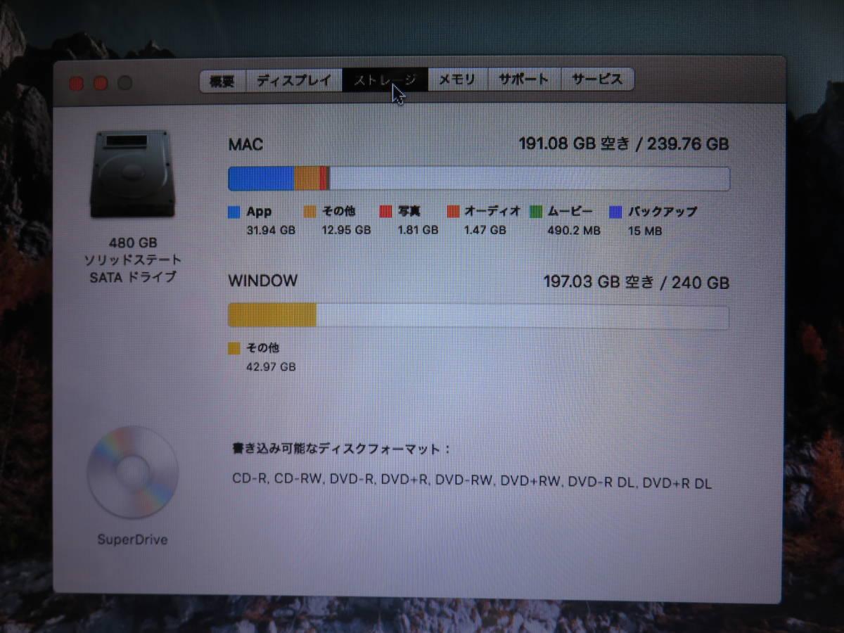 MacBook Pro A1278 ◆13.3型◆高速 2.4GHz / PC3 - 8GB / 高速起動SSD 480GB ◆ダブル最新 macOS & Windows7◆Adobe, Office付_画像5