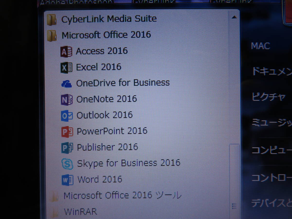 MacBook Pro A1278 ◆13.3型◆高速 2.4GHz / PC3 - 8GB / 高速起動SSD 480GB ◆ダブル最新 macOS & Windows7◆Adobe, Office付_画像7