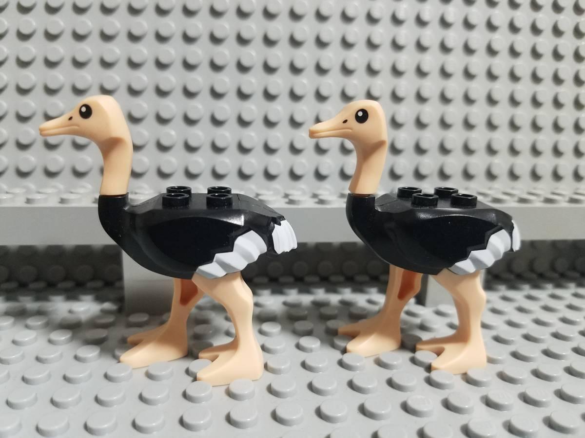 レゴ ダチョウ 生き物 動物 乗り物 ミニフィグ用 大量出品中 同梱可 LEGO