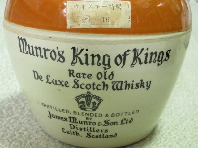 ◆酒 空瓶 色々 陶器製【干支ボトル 鶏】【鶴の柄】【マンローズ キングオブ キングス】【ディンプル】◆