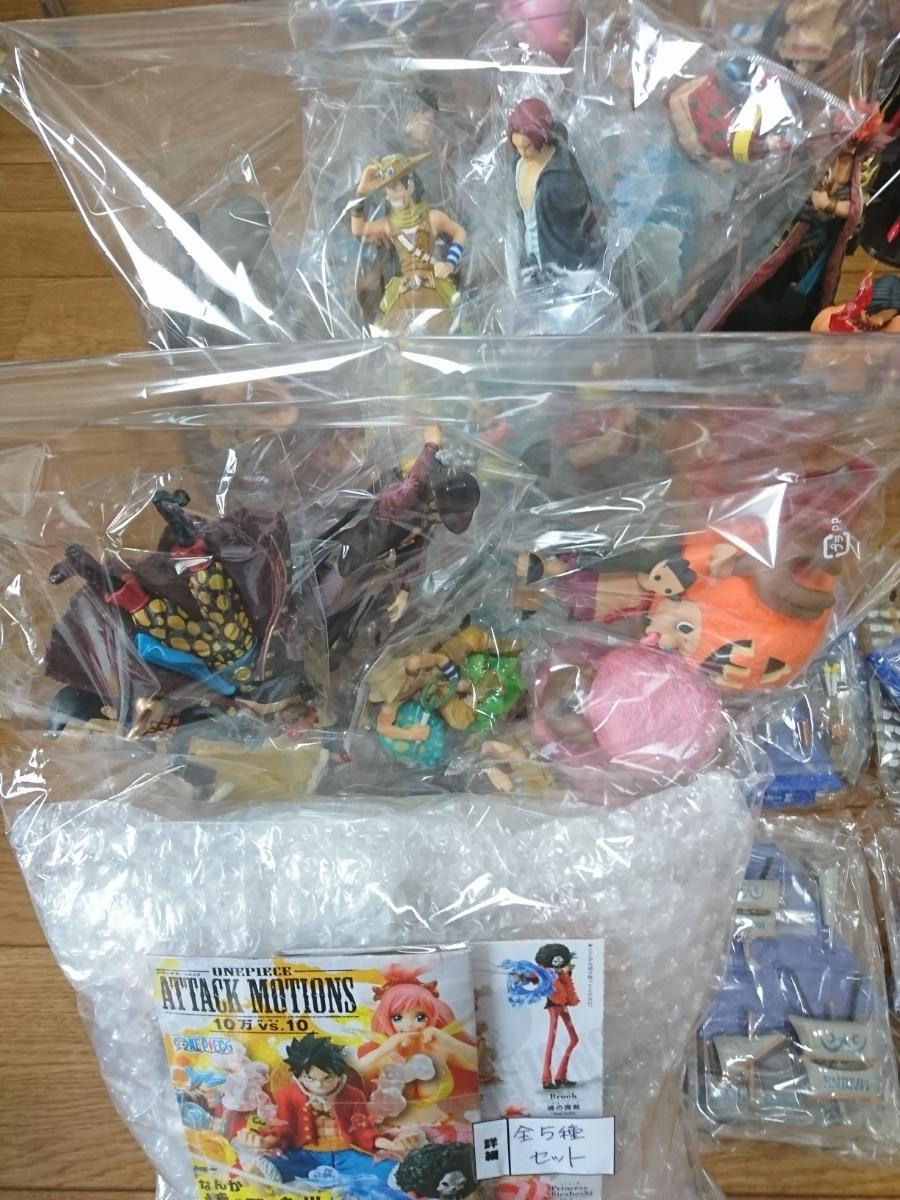 ワンピース ONE PIECE フィギュア ドラゴンボール 銀魂 キングダム ジャンプ系フィギュア 135個以上 大量 まとめ売り 1円スタート_画像7