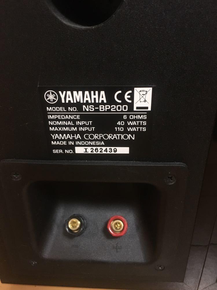 ヤマハ スピーカー NS-BP200 _画像5