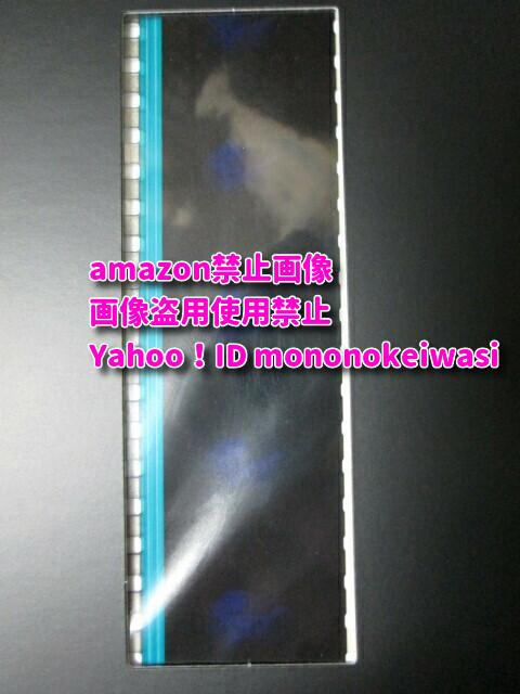 新世紀 エヴァンゲリオン 劇場版 フィルム シンジ アスカ 2 <検索ワード> エヴァ 特典フィルム_画像2