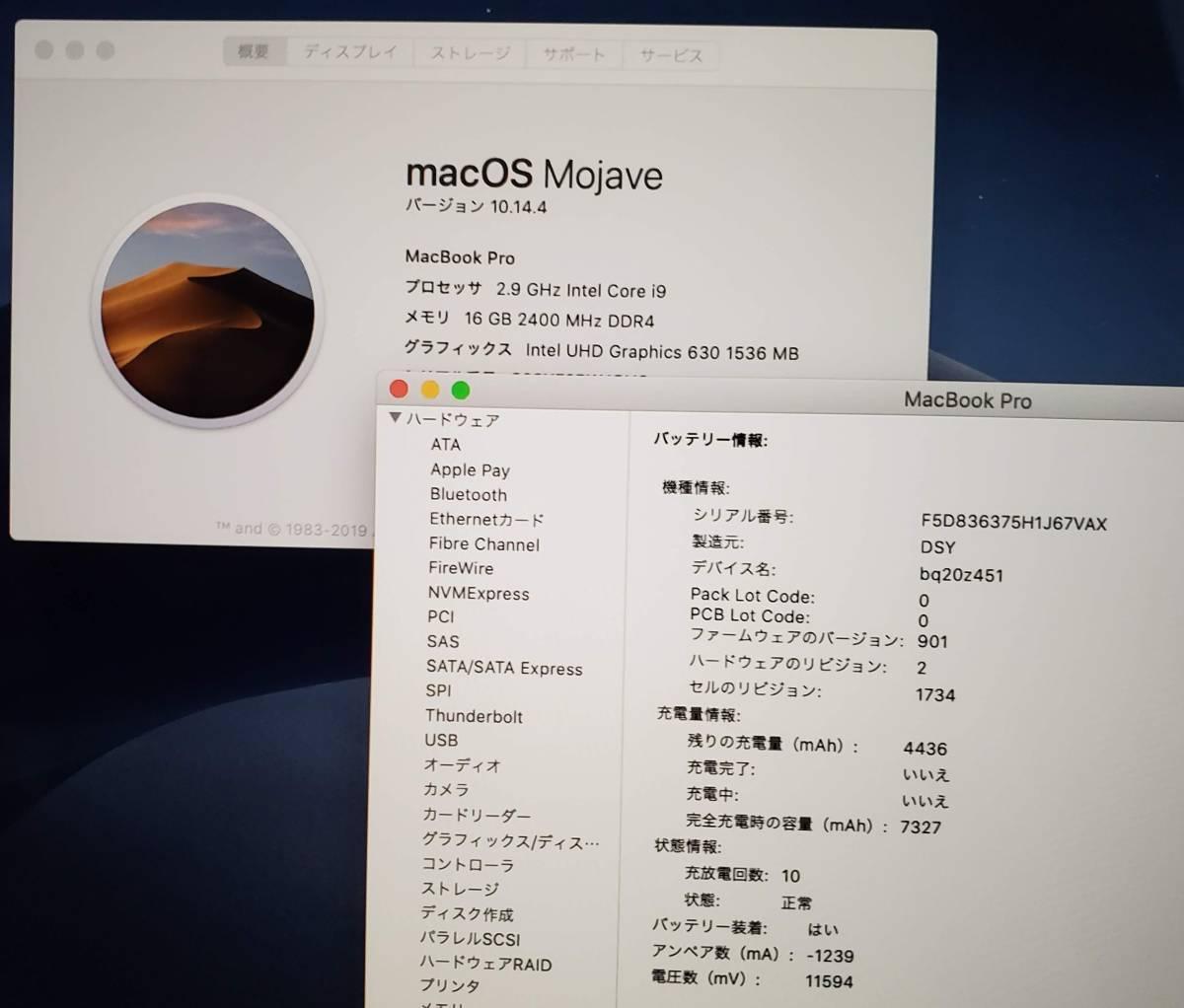 1円~ ●○美品●○ MacBook Pro 15インチ 2018 CTO Space Gray/スペースグレイ i9 2.9GHz SSD512GB メモリ16GB 新品同様_画像4