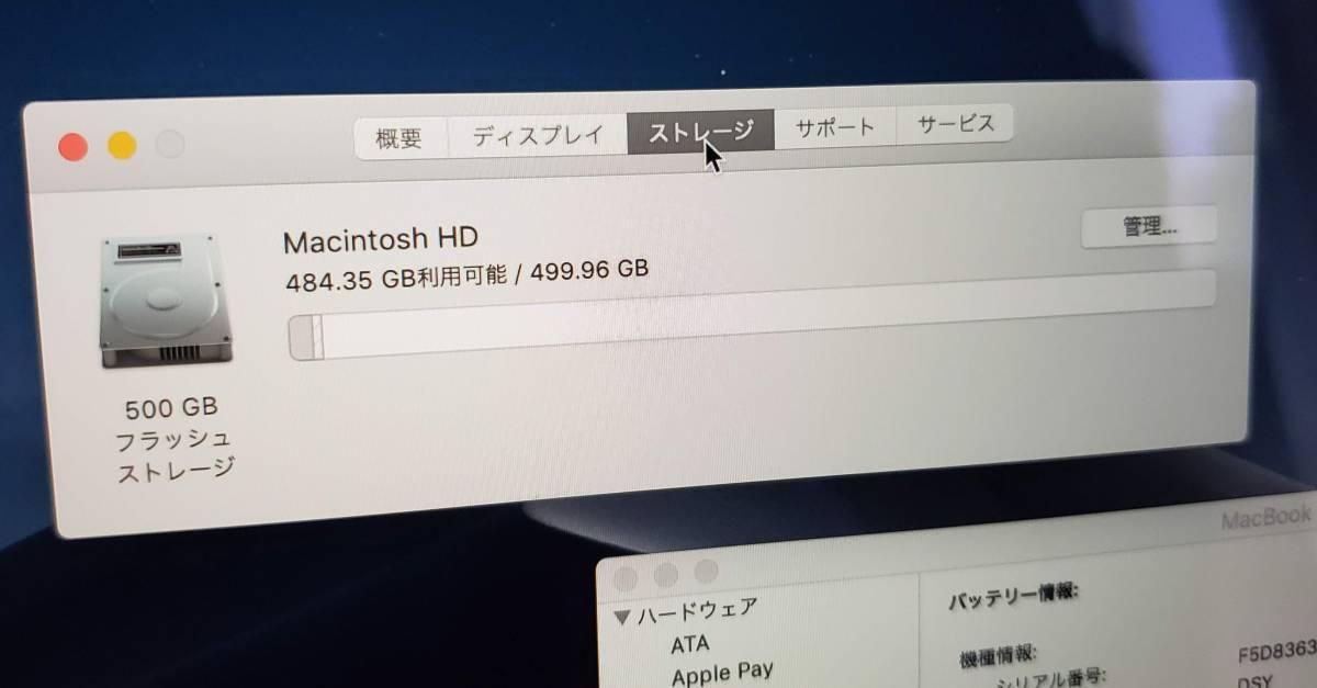 1円~ ●○美品●○ MacBook Pro 15インチ 2018 CTO Space Gray/スペースグレイ i9 2.9GHz SSD512GB メモリ16GB 新品同様_画像5