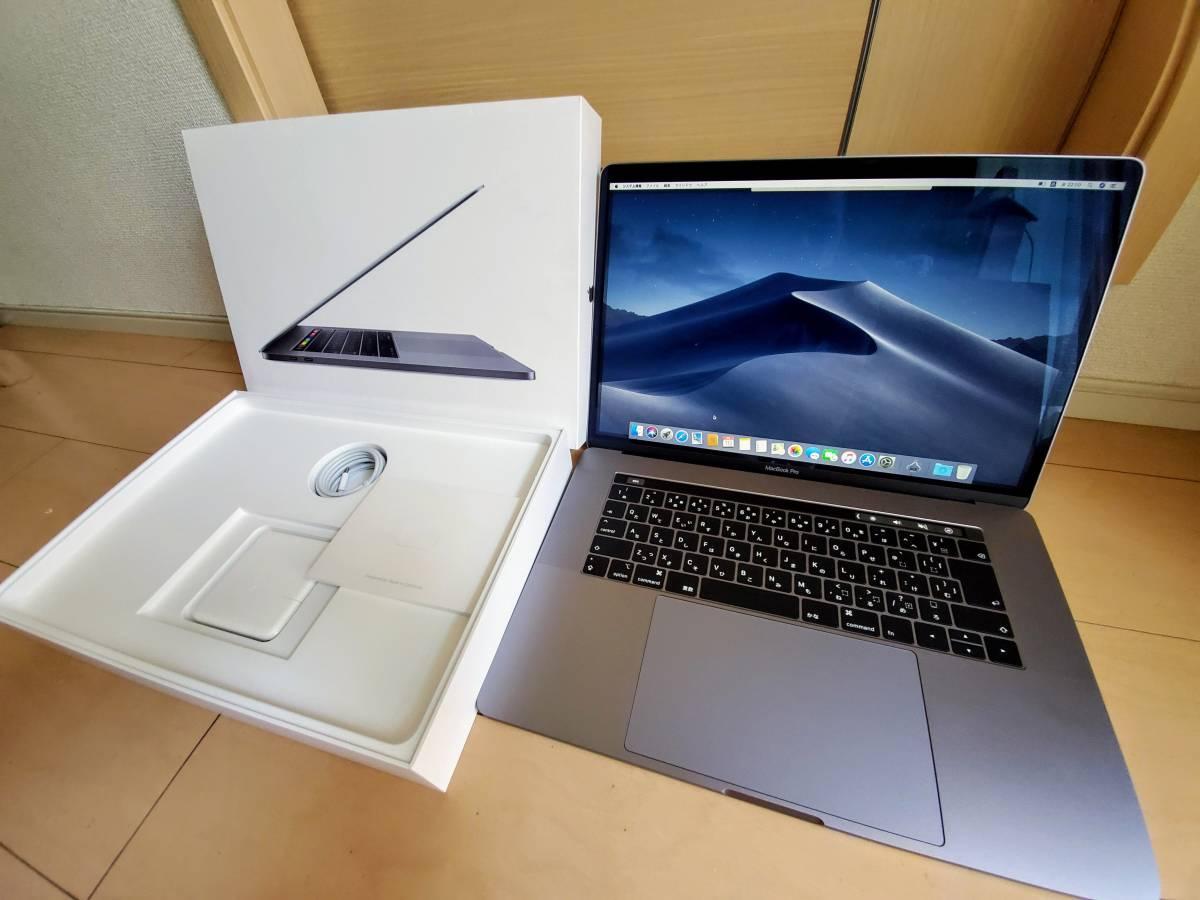 1円~ ●○美品●○ MacBook Pro 15インチ 2018 CTO Space Gray/スペースグレイ i9 2.9GHz SSD512GB メモリ16GB 新品同様