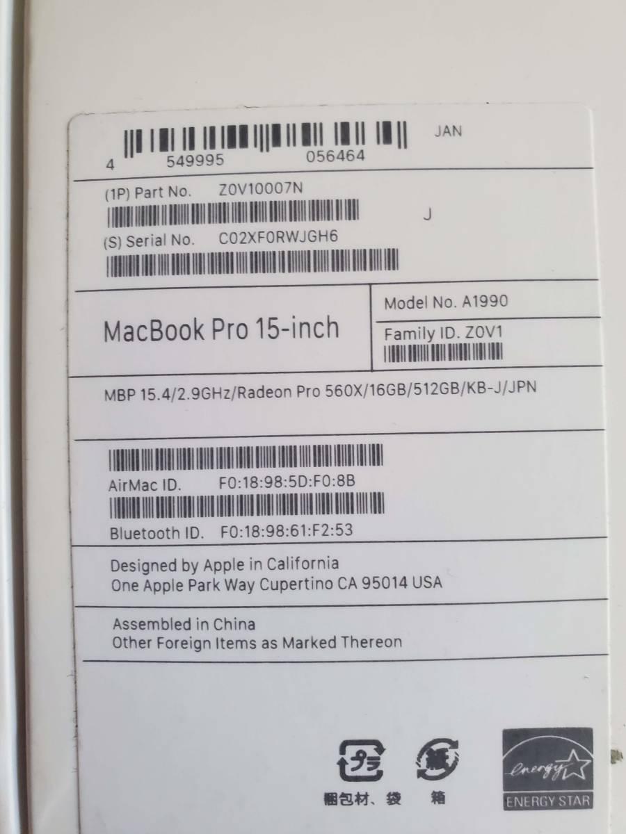 1円~ ●○美品●○ MacBook Pro 15インチ 2018 CTO Space Gray/スペースグレイ i9 2.9GHz SSD512GB メモリ16GB 新品同様_画像10