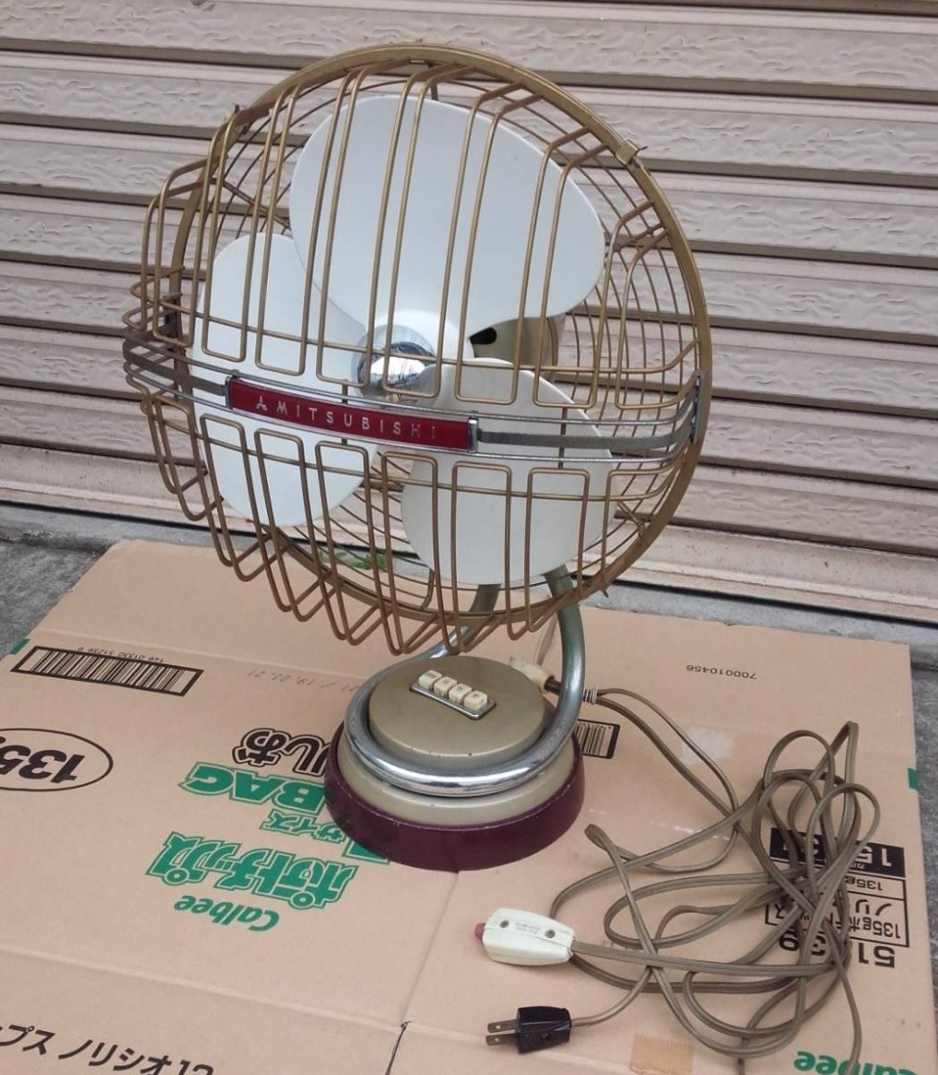 三菱 MITSUBISHI アンティーク 扇風機 DM-12LC リモコン付き 動作品 昭和レトロ