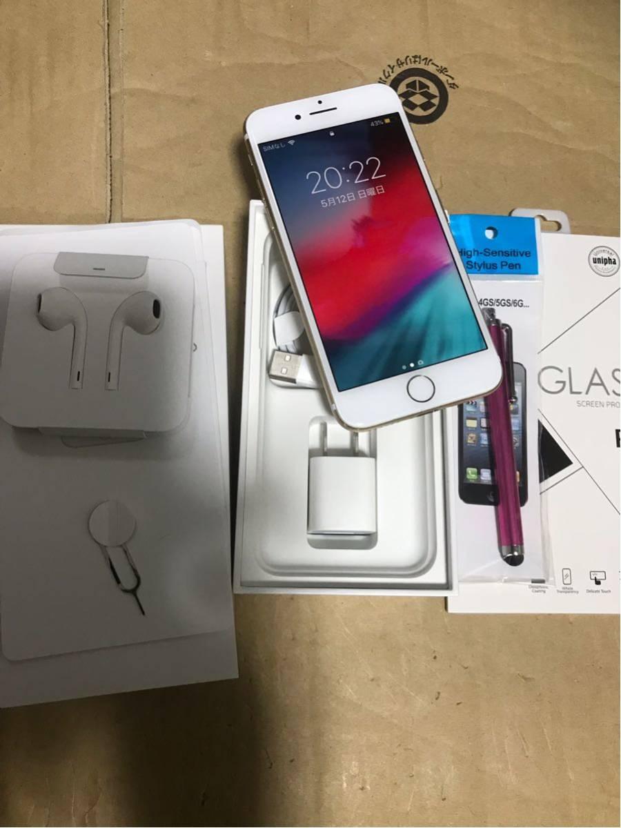 美品 iPhone7 Apple 128GB ゴールド SIMフリー 格安SIM使用可能