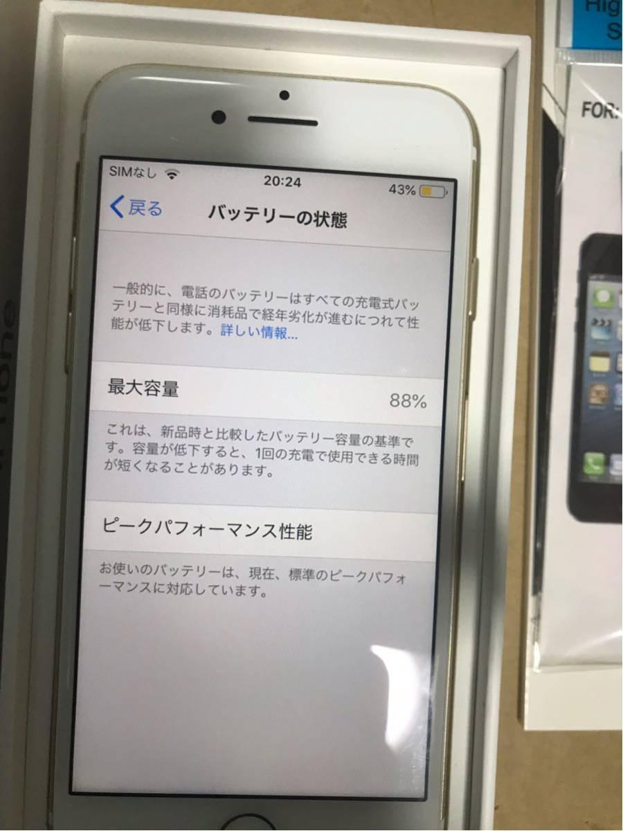 美品 iPhone7 Apple 128GB ゴールド SIMフリー 格安SIM使用可能_画像4