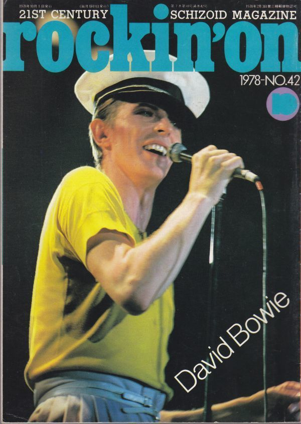 rockin'on /David Bowie/The Rolling Stones/Boston/Jimmy Page/Patti Smith/Bruce Springsteen/ロック雑誌/1978年10月号_画像1