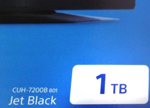 SONY PS4 pro プレイステーション4 pro CUH-7200B B01 1TB ジェットブラック_画像2
