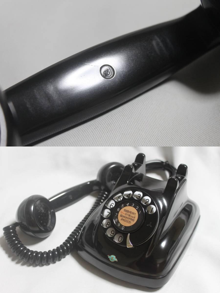 ★黒電話4号機  実動整備品 529台目 公社(再出荷モデル) ★_画像5