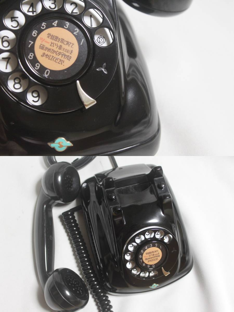 ★黒電話4号機  実動整備品 529台目 公社(再出荷モデル) ★_画像4