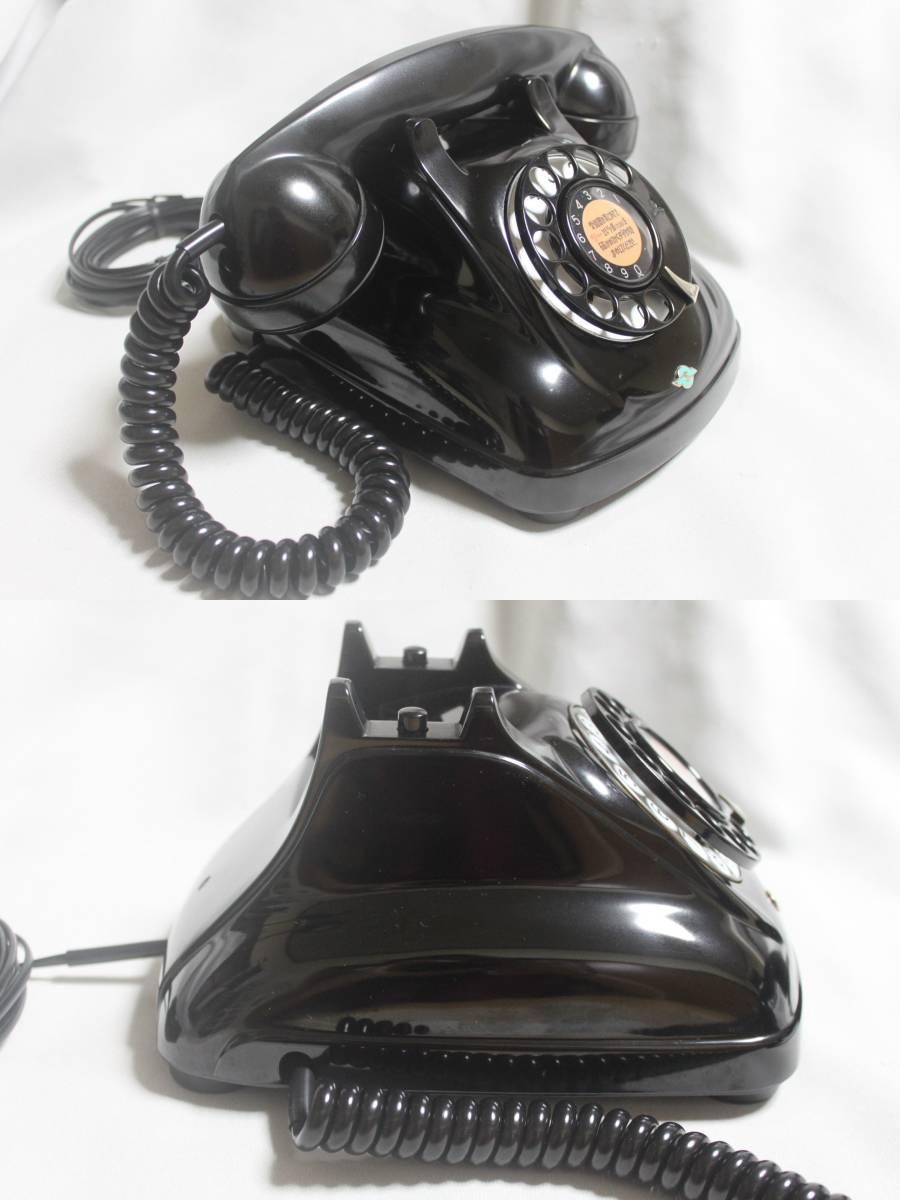 ★黒電話4号機  実動整備品 529台目 公社(再出荷モデル) ★_画像2