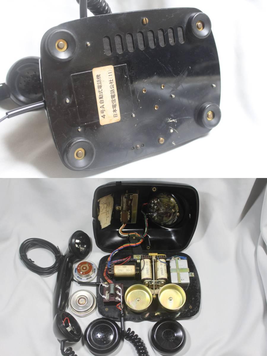 ★黒電話4号機  実動整備品 529台目 公社(再出荷モデル) ★_画像9