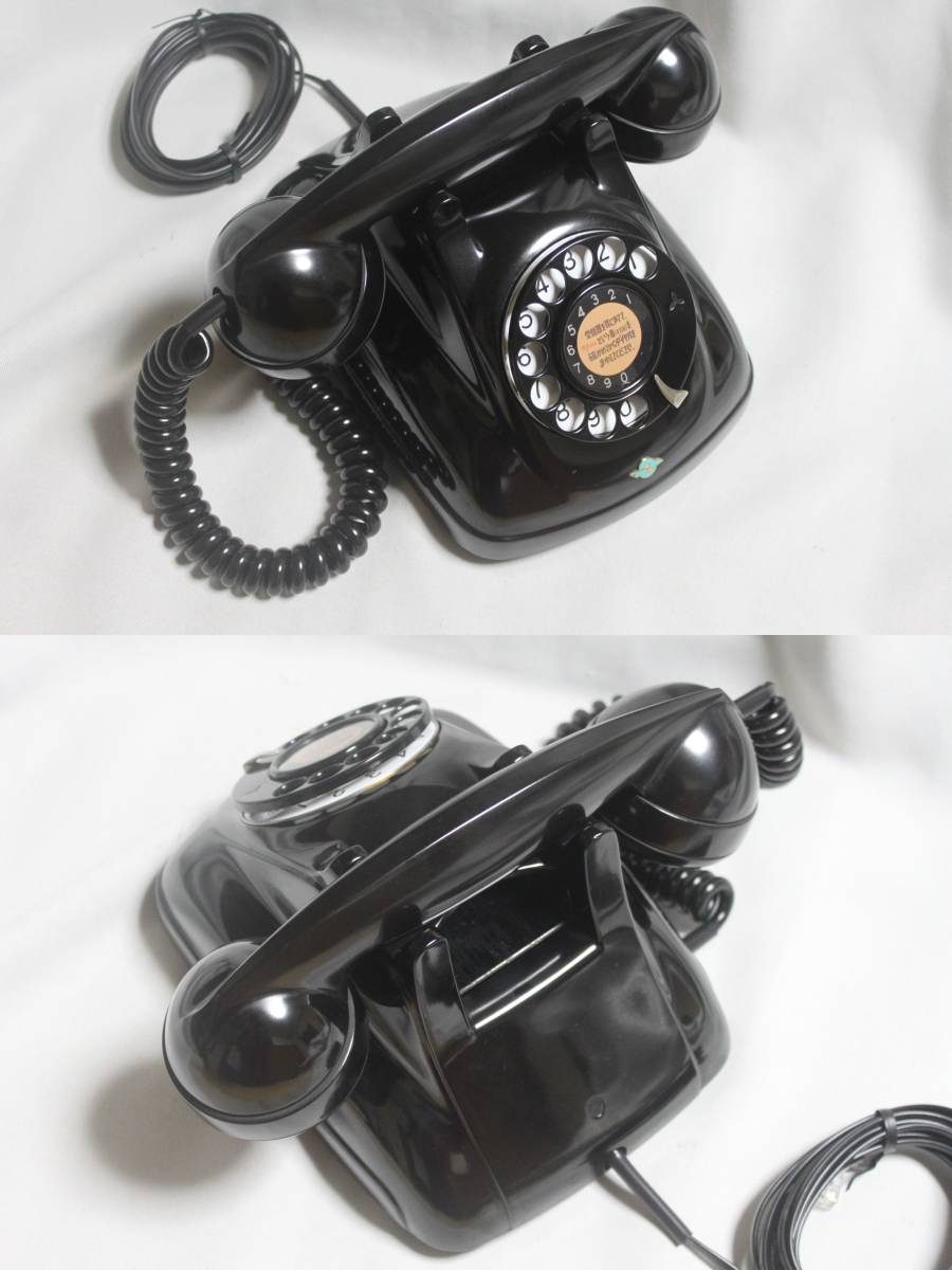 ★黒電話4号機  実動整備品 529台目 公社(再出荷モデル) ★_画像8