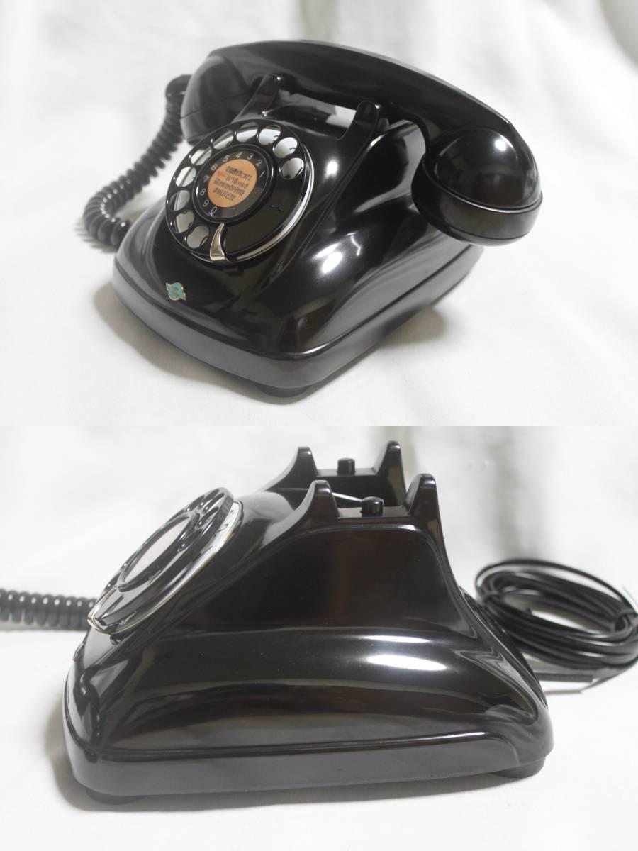 ★黒電話4号機  実動整備品 529台目 公社(再出荷モデル) ★_画像3