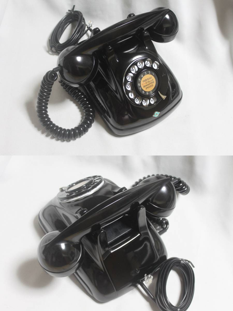★黒電話4号機  実動整備品 530台目 公社(再出荷モデル) ★_画像8