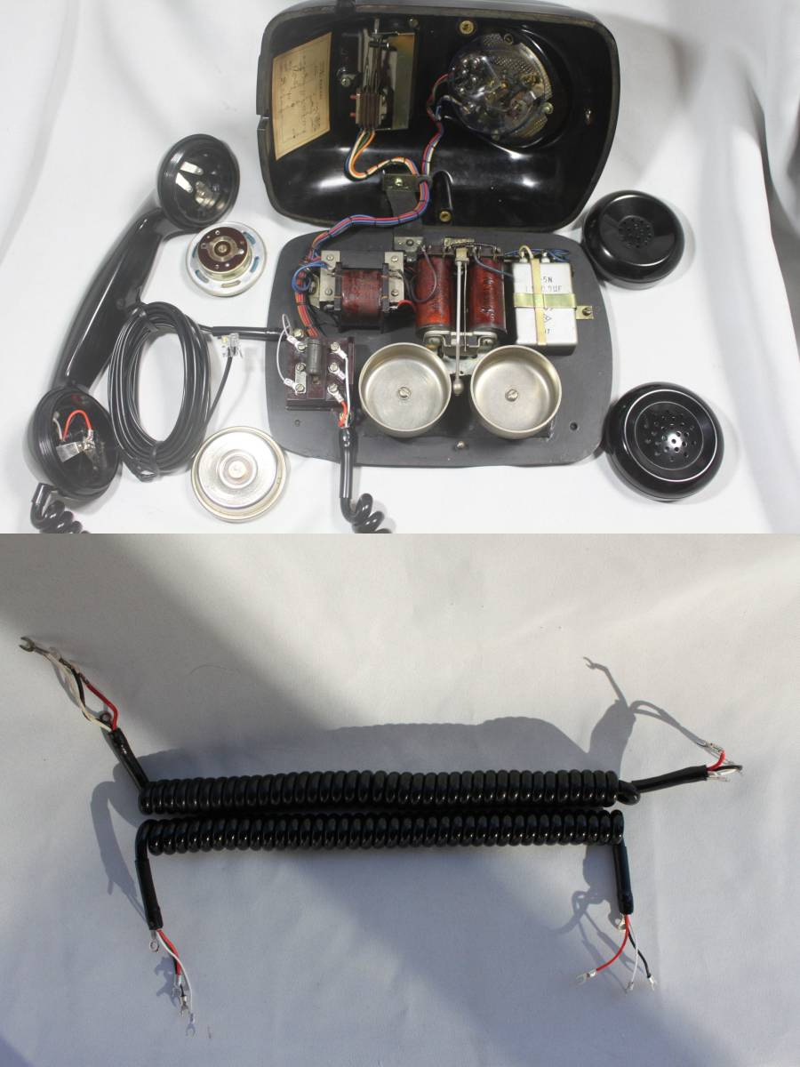 ★黒電話4号機  実動整備品 530台目 公社(再出荷モデル) ★_画像9
