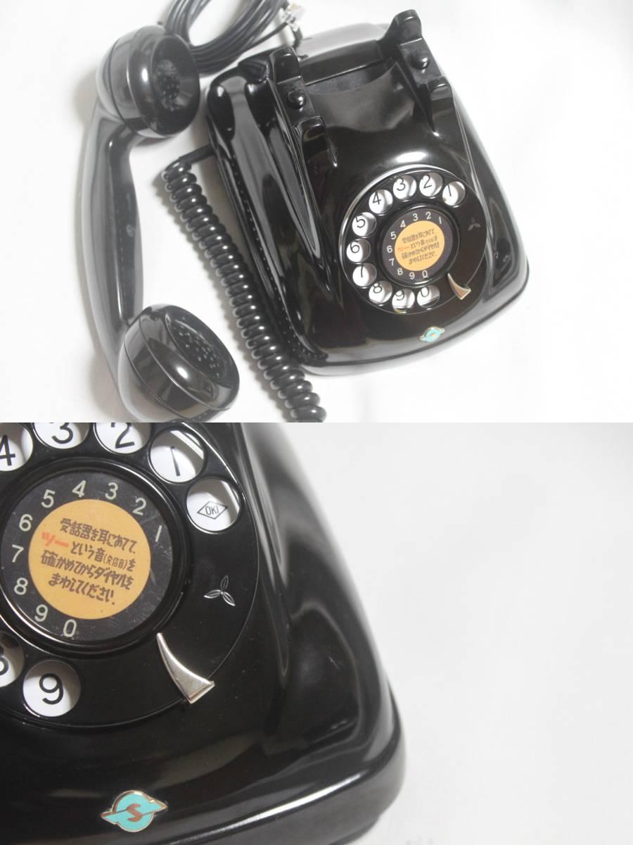 ★黒電話4号機  実動整備品 530台目 公社(再出荷モデル) ★_画像3