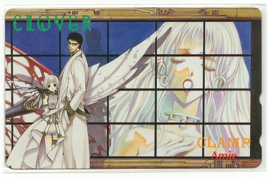 CLAMP⑩ CLOVER 抽プレテレカ④ 送料込