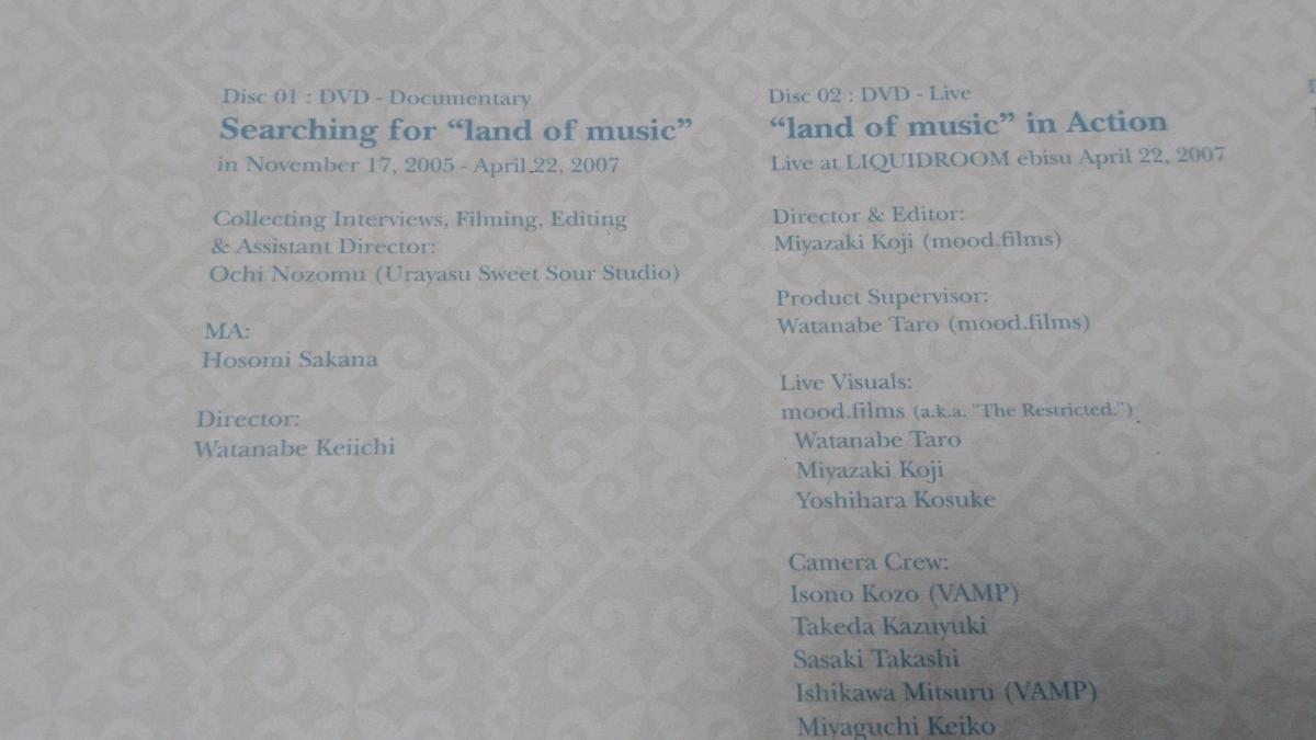 """ヒートウェイヴ HEATWAVE CD「land of music」+ BOXセット「land of music """"the Rising""""」2DVD+2CD+BOOK エコバッグなし_画像6"""