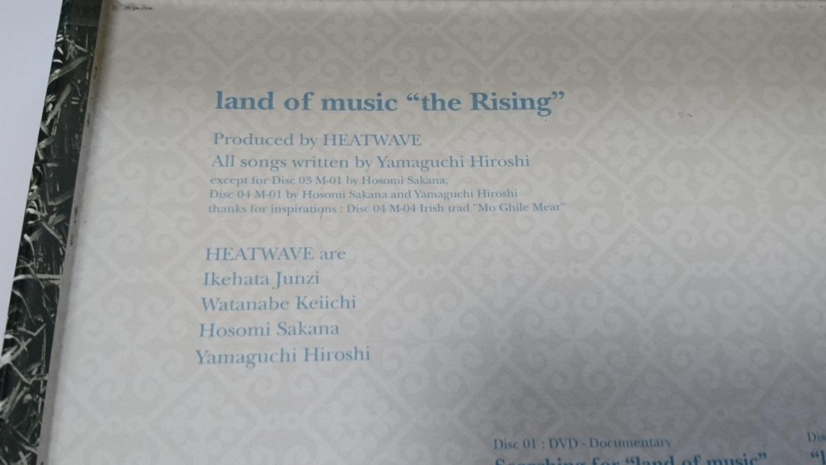 """ヒートウェイヴ HEATWAVE CD「land of music」+ BOXセット「land of music """"the Rising""""」2DVD+2CD+BOOK エコバッグなし_画像5"""