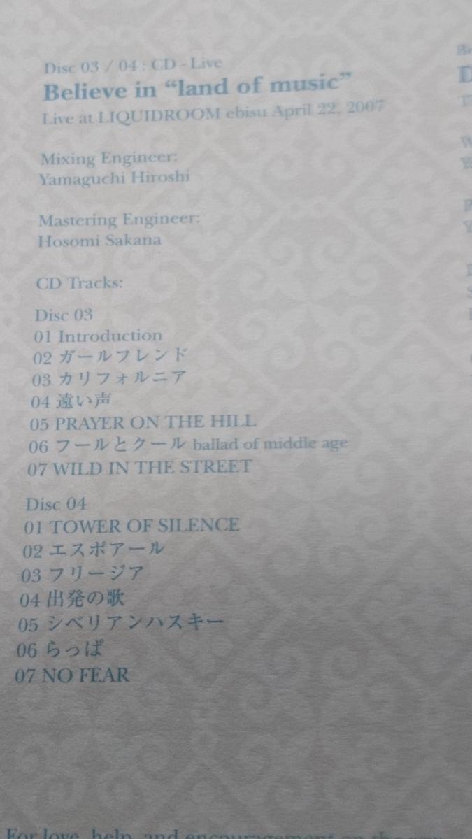 """ヒートウェイヴ HEATWAVE CD「land of music」+ BOXセット「land of music """"the Rising""""」2DVD+2CD+BOOK エコバッグなし_画像7"""