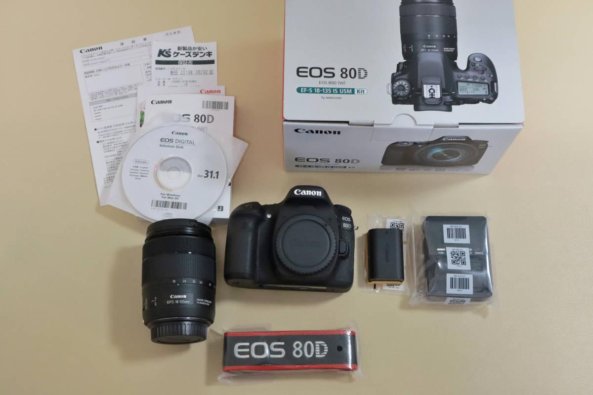 【超美品】EOS 80D EF-S18-135 IS USM レンズキット 2019年3月購入★送料無料★最落なし!