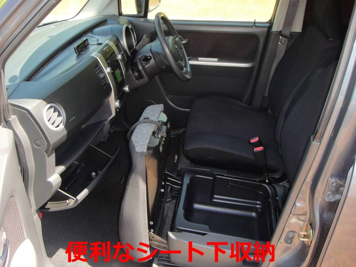 実走行保証 機関良好 綺麗 ワゴンR RR DI 直噴ターボ 4WD 社外アルミホイール・マフラー・ローダウン HID CDデッキ タイベルチェーン式!_画像8