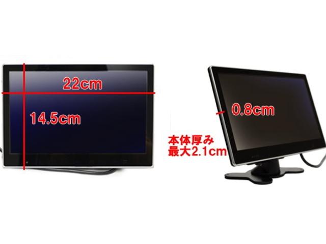 送料無料 2×2フルセグ内蔵9インチ液晶モニター/24Vも可_画像2