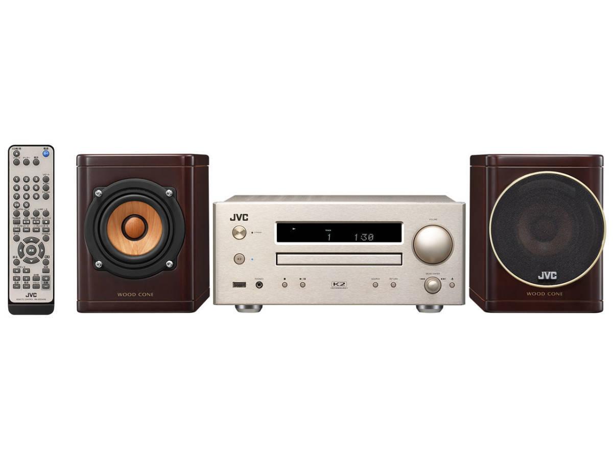 ☆彡JVC EX-HR5 スタジオマスター音質を再現するウッドコーン搭載コンポ 展示品 1年保証 BA