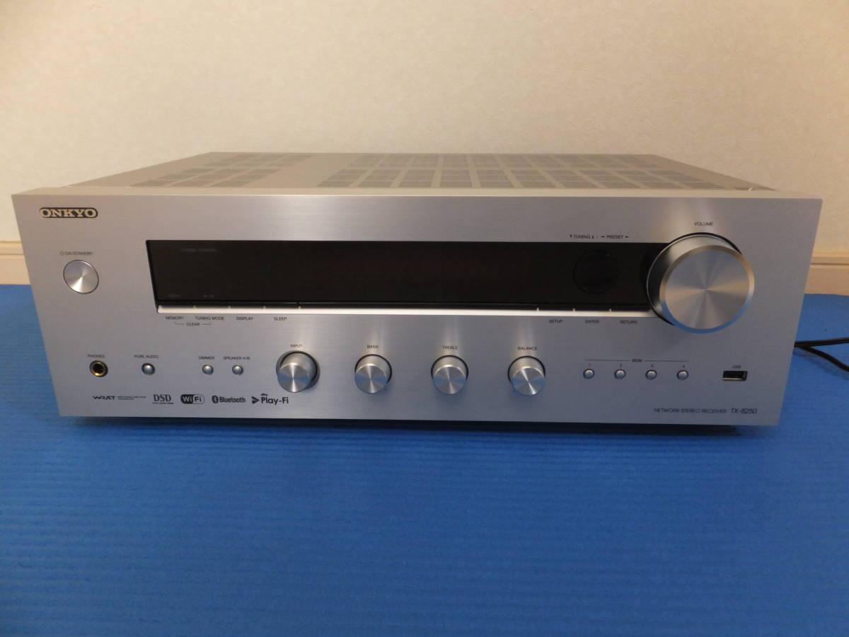 ONKYO TX-8250 ネットワークステレオレシーバー