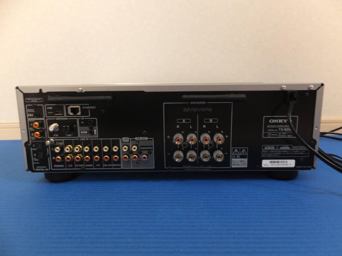 ONKYO TX-8250 ネットワークステレオレシーバー_画像2