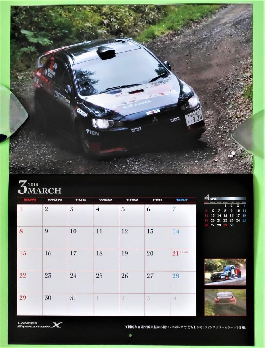 ★ランサーエボリューション・ギャラン 2015年カレンダー/ランエボ/CZ4A・E39A・E38A_画像5