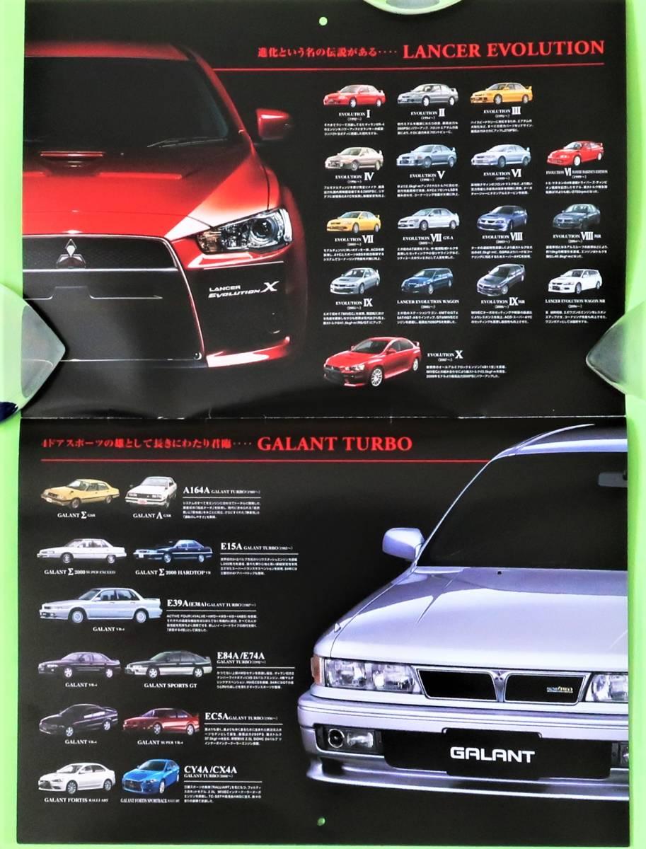 ★ランサーエボリューション・ギャラン 2015年カレンダー/ランエボ/CZ4A・E39A・E38A_画像2