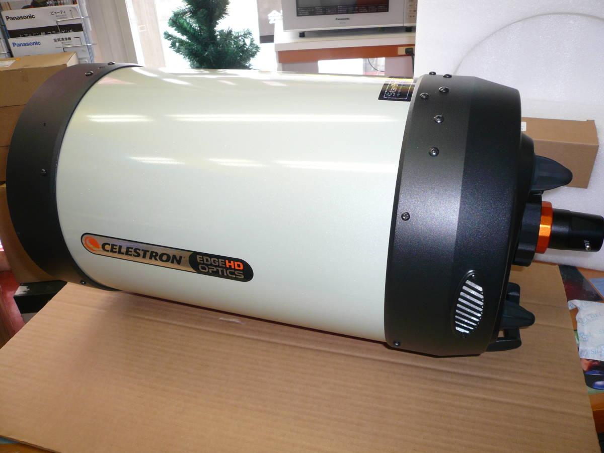 セレストロン Edge HD 1100鏡筒_画像3